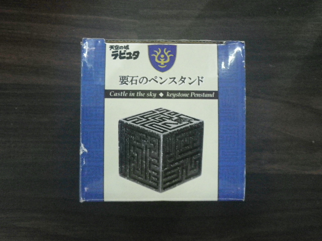 IMGP0390
