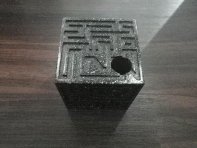 IMGP0393