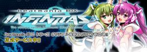 iidx_title